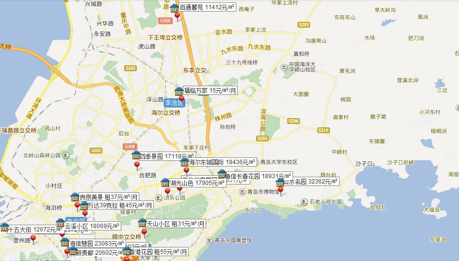 青岛新闻网二手房_青岛新闻网首页_青岛新闻网房产