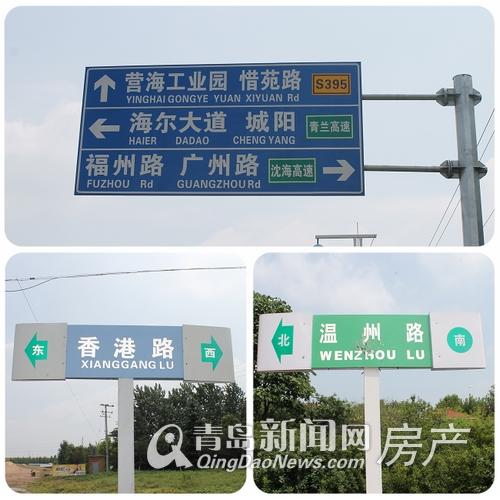 艾维拉附近道路指示牌