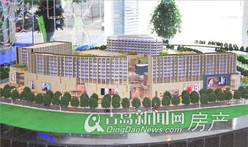 城阳 城市综合体 城中城 酒店式公寓