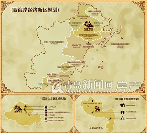 龙湖原山位居西海岸经济新区国际生态智慧城核心区域