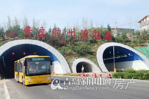 月亮湾毗邻胶州湾隧道口