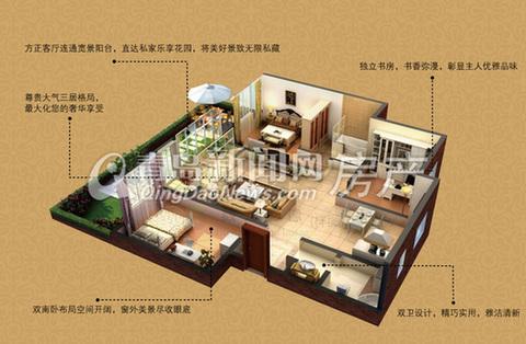 七栋洋房雅品空间 三室两厅两卫 建筑面积约125㎡