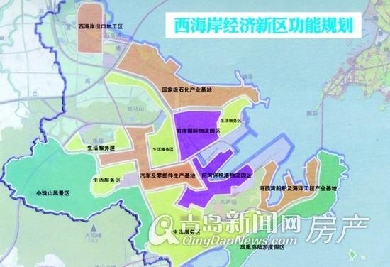 双子座商业广场,青岛新闻网