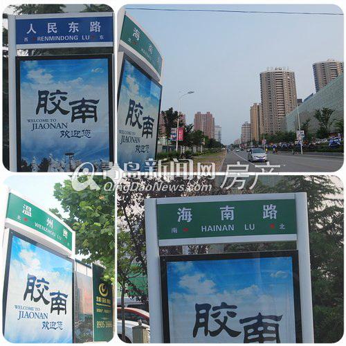 宏程广场,胶南人民路,西海岸经济新区,青岛新闻网