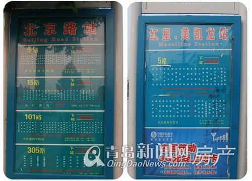 宏程广场,红星美凯龙,西海岸经济新区,青岛新闻网