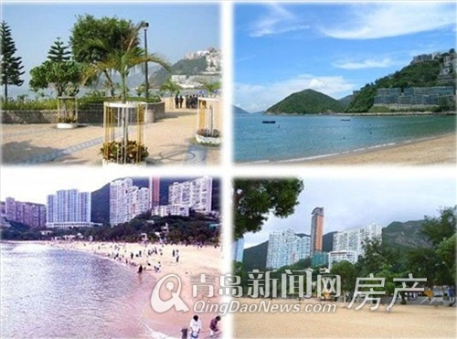 香港浅水湾豪宅