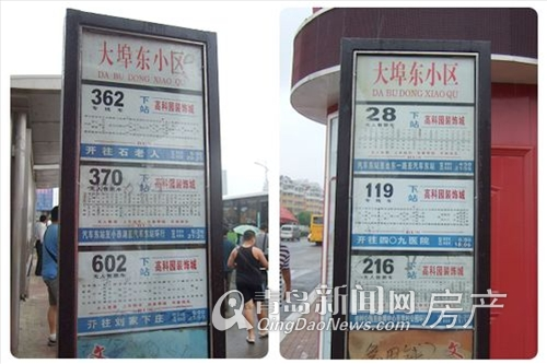 春光山色三期项目周边公交线路发达