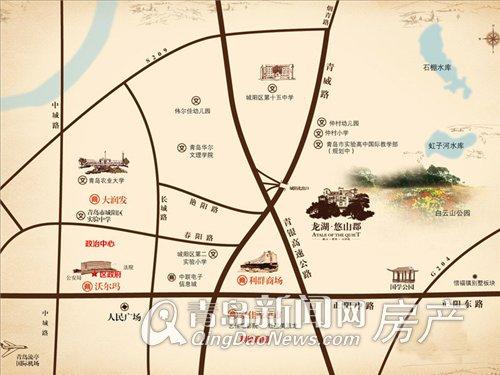 龙湖悠山郡区位图