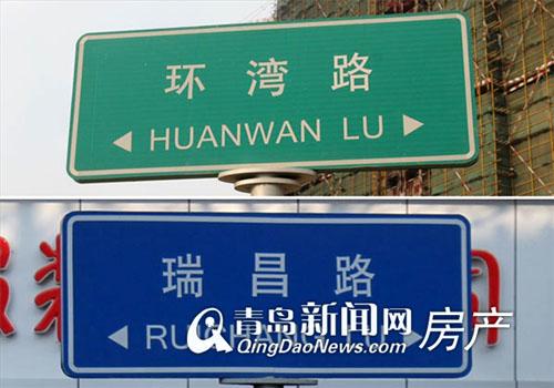 颐和广场位于瑞昌路 紧邻环湾高速