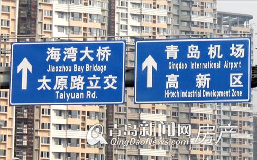 颐和广场周边路牌