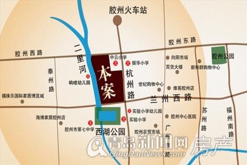 胶州融城,世纪购物中心,胶州老城中心,青岛新闻网房产