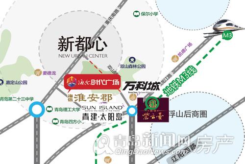 M3号地铁线 新都心 海尔时代广场