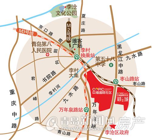 中海国际社区御城58中纯地铁学区房团购,青岛新闻网房产