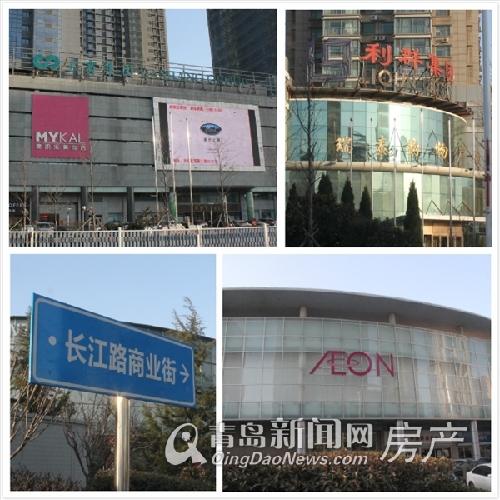 黄岛区,长江路商圈,青岛新闻网,五月蓝岸