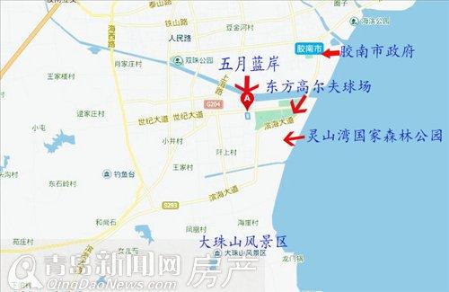 五月蓝岸区位图,五月蓝岸,新黄岛,刚需,海景房,青岛新闻网