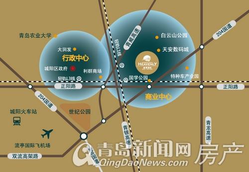 云鼎国际,青岛新闻网房产