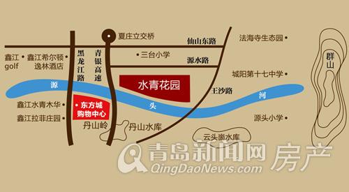 鑫江水青花园,水青花园,团购,青银高速,黑龙江路,青岛新闻网
