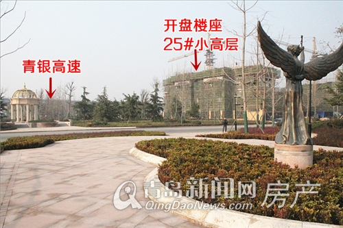 鑫江水青花园,水青花园二期,小高层,青银高速,交通,青岛新闻网