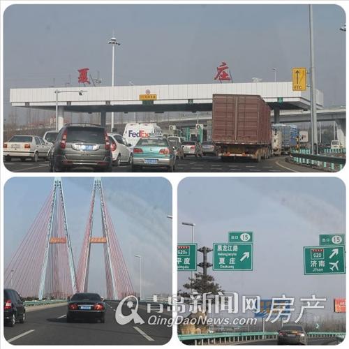 鑫江水青花园,青银高速,市区,交通,青岛新闻网