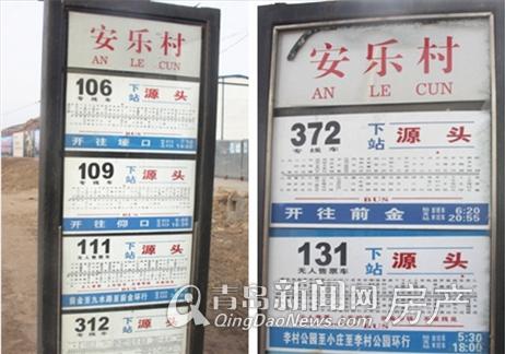 公交,鑫江水青花园,市区,城阳,交通,青岛新闻网