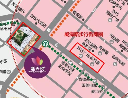 新天悦广场与台东万达仅几步之遥