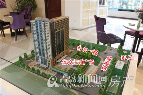 新天悦广场将建设台东唯一体验主题广场