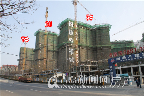 国隆幸福城,青岛新闻网