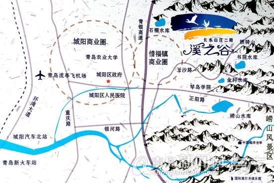 长水山庄,溪之谷,区位图,青岛新闻网