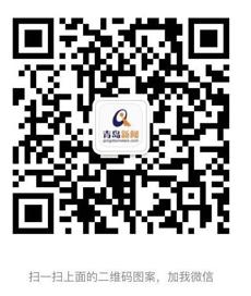http://house.qingdaonews.com/gb/images/2018-10/08/8f008d04-c291-4322-bde5-8809b6621c71.jpg