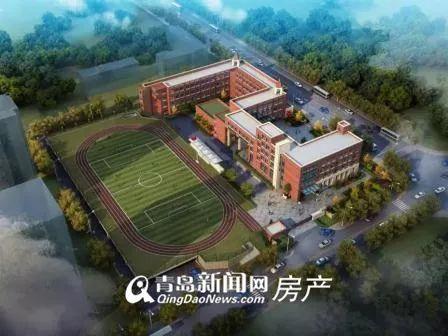 买房看配套丨浮山后、人民路、重庆路、东李一波新学校来袭