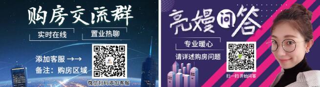 二手房市场报告出炉:上半年多城楼市走出底部_传杭州老虎出逃