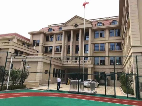 南京财务学校-新进展:李沧区特教学校搬迁建设项目通过竣工
