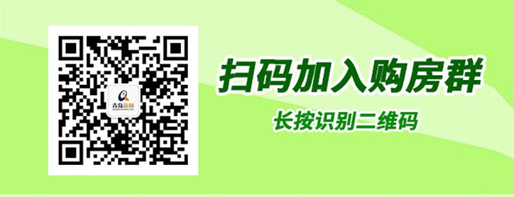 青岛市个人不动产信息手机可查了!包含八类信息