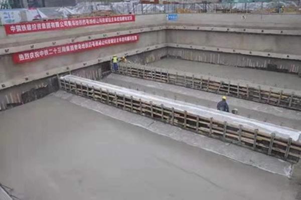 最新:青岛地铁4号线崂山科技城站主体结构封顶