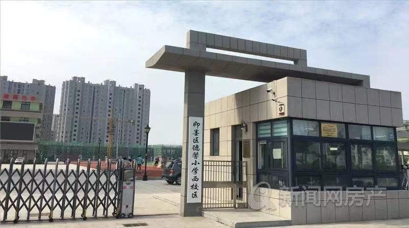 双学府旁准现房萃英花园 首付26万起买三室电梯