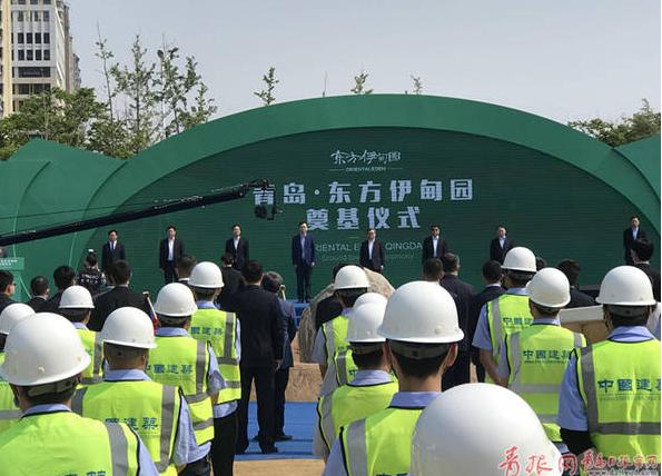 青岛东方伊甸园今日奠基 将打造黄金配资 化旅游目的地