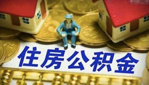 公积金网厅商贷自助提取扩容 北京银行青岛分行、恒丰银行青岛分行加入 - 青岛新闻网