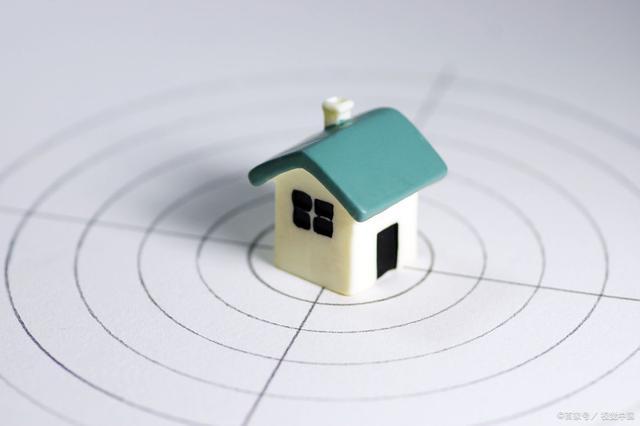 买90平米以下的房子,原来还有这么多好处,建议收藏,对照买房 - 青岛新闻网