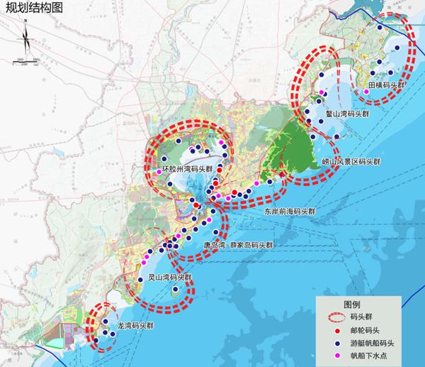 新建55处游艇帆船码头!《青岛市邮轮游艇帆船码头专项规划》正式发布
