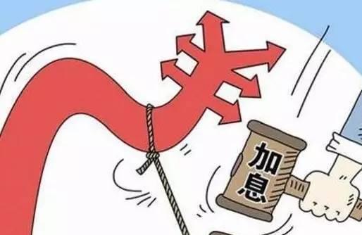 北京楼市三次定向加息 90平首套房平均成本增加45万
