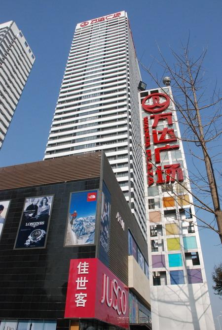 青岛cbd万达广场是万达集团继台东路万达广场之后在青岛开业的第