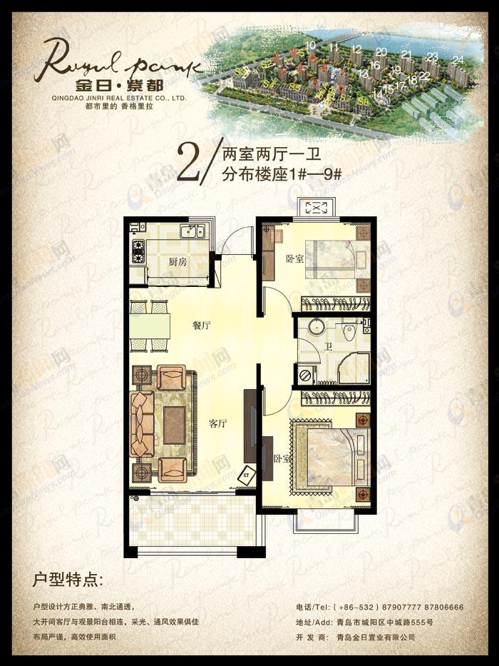 住宅手绘cad图