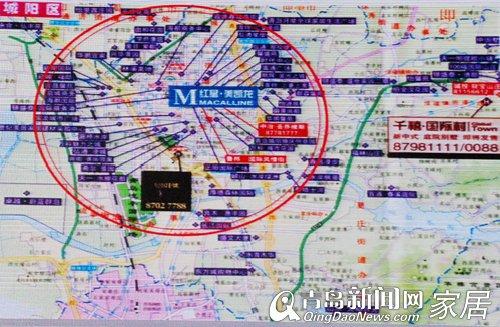 红星美凯龙青岛城阳项目招商启动-青岛新闻网
