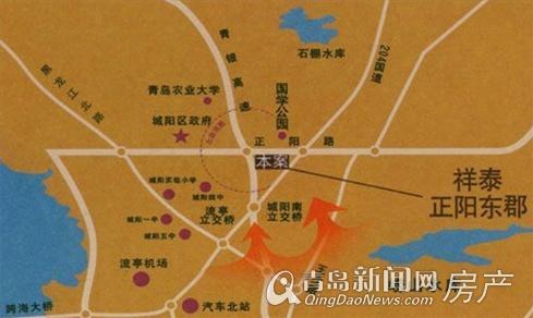 青岛新闻网提供信息: 项目地址:青岛市城阳区正阳