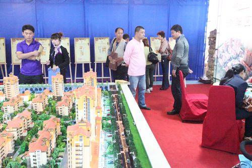 首届青岛西海岸房地产交易博览会成功举办