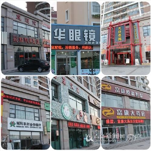 新盘:青特城城阳核心商圈40万㎡城市综合体 高层峰景80-150㎡5500起