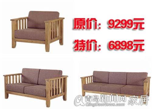 箱体式实木橡木沙发