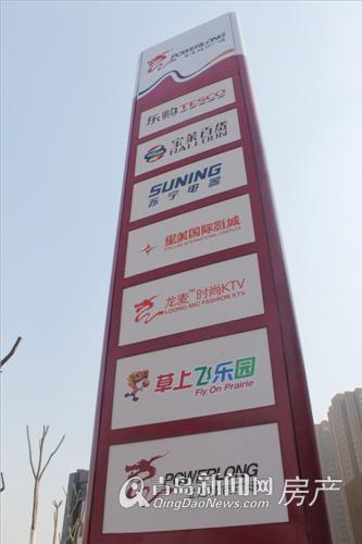 山东青岛莱西广场标志