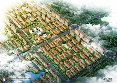 在建设居民安置楼的同时,将同步建设社区幼儿园,商场,卫生院及老年
