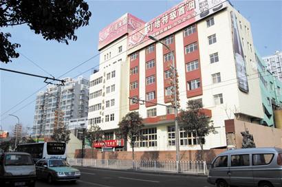 企业拟实行整体搬迁,将新厂址选在青岛胶州市杜村镇